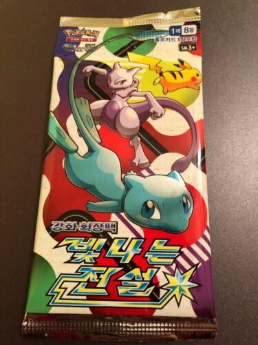 1 Korean Shining Legends Pokémon Booster Pack Sealed