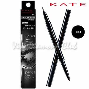 Kanebo Kate Eye Frame Designer 2 In 1 Liquid Pencil Eyeliner Bk 1