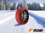 ISSE-Classic-Snow-Textile-Tire-Chains-Socks-Traction-for-Cars-SUVs-Truck-Size-62 thumbnail 3