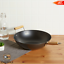 thumbnail 2 - Nonstick Wok Frying Pan Set 2 Piece Cooking Wooden Handles Durable Carbon Steel