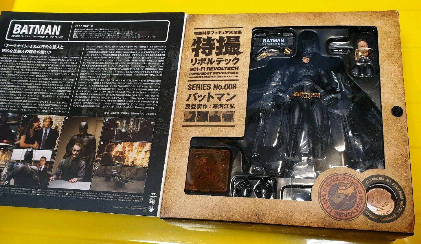 REVOLTECH  008 BATuomo  MOVIE DARK KNIGHT FULLY POSABLE BAT cifra KAIYODO JAPAN  prodotto di qualità
