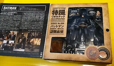 Glorioso Revoltech #008 Batman Movie Dark Knight Fully Posable Bat Figure Kaiyodo Japan