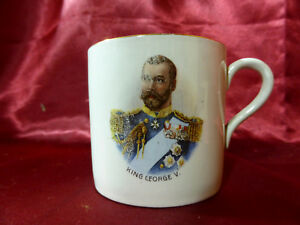 Antique-Coronation-CUP-King-George-V-amp-Queen-Mary-Allertons-Royal-Memorabilia-V1