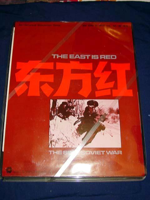 SPI  Simulations Publications Inc 1975 - THE EAST IS rojo - Sino-Soviet War