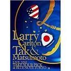 Larry Carlton - Live 2010 Take Your Pick at Blue Note Tokyo [DVD] (Live Recording/+DVD, 2011)