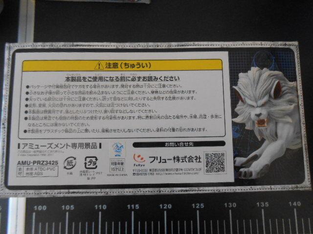Shin Figure Megami Tensei Real Figure Shin Kerberos Original Sin Hades FuRyu RARE b01df4