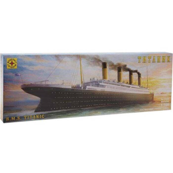 Scale 1 700 RMS Titanic British Passenger Liner Ship Model Kits