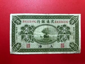 Asie-Chine-China-Republic-10-Cents-1-7-1925-P-138b-Shanghai-Fine-MB-Tres-Rares