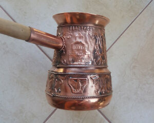 Ancien-Pot-a-Cafe-Armenien-Jazzve-fabrique-dans-les-annees-1970