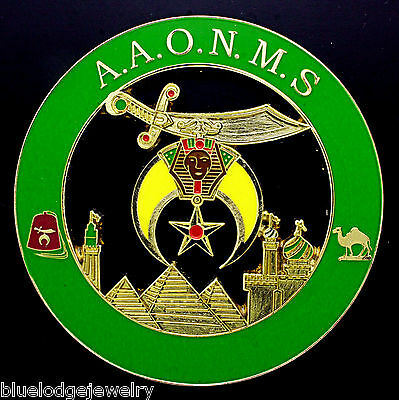 Shriners Green A.A.O.N.M.S Car Emblem