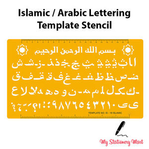 image is loading lettering stencils alphabet number template shapes arabic islamic