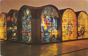 B73152 The hadassah hebrew the stained galss windows by marc chagall Israel