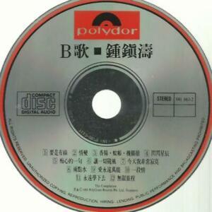 二手 銀圈版 T113 01 CD冇花 鍾鎮濤 KENNY B B歌精選