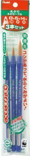 Pentel Paint Brush Neo Sable 3set XZBNR-3S
