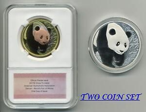 2017-China-Panda-Denver-ANA-Show-Medals-Silver-and-Tri-metal-matching-COA-2-Coin