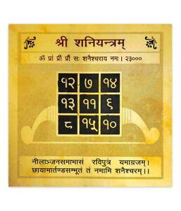 Днем, янтра на открытке шри шани сатурн дает долголетие и здоровье