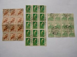 TIMBRES-JAPON