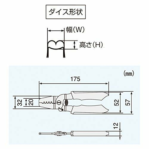 ENGINEER precision crimping pliers for open barrel terminals PA-20 JAPAN