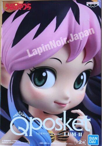 BANPRESTO The Return of Lum figure Urusei Yatsura Q posket Ramu Figure Pink ver