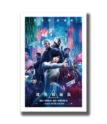 Ghost In The Shell Chinese Movie 2017 Film Fabric Poster Art TY764-20x30 24x36
