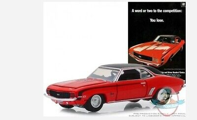 Greenlight 1:64 Vintage Ad Cars 6 Different models available