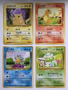 Japanese Pokemon Cards Base Set Pocket Monsters Pikachu Bulbasaur Etc Choose Ebay