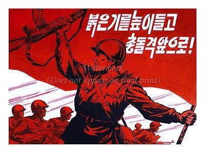 #N21 North KOREA Anti-American Propaganda Poster Print GIRL IN UNIFORM AKM A3