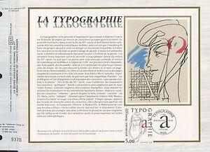 FEUILLET-CEF-DOCUMENT-PHILATELIQUE-TABLEAU-LA-TYPOGRAPHIE-RAYMOND-GID-1986