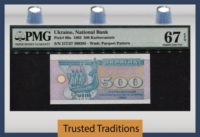TT PK 90a 1992 UKRAINE NATIONAL BANK 500 KARBOVANTSIV PMG 67 EPQ SUPERB 1 OF 2!