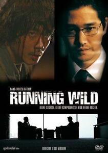 Running-Wild-Dir-Cut-NEU-OVP-FSK18
