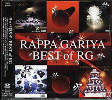 Rappagaliya - BEST OF R.G. - Japan CD - NEW J-POP RG