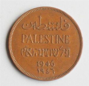 Israel-Palestine-British-Mandate-2-Mils-1946-Bronze-Coin-XF
