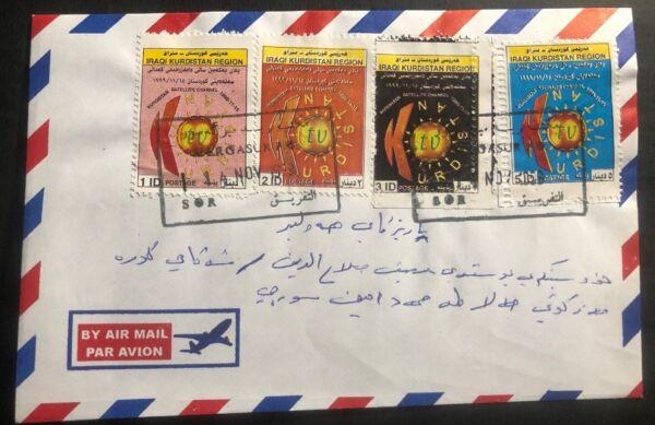 Adroit 1999 L'irak Kurdistan Airmail Cover Canal Satellite Stamp