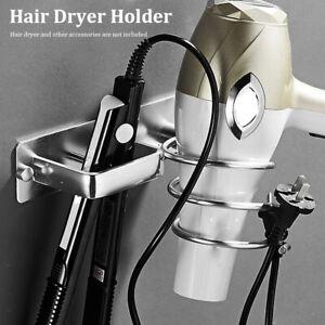 Wall-Mounted-Aluminum-Organizer-Hair-Dryer-Rack-Stand-Holder-Bathroom-Shelf