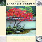 The Lure of the Japanese Garden by Alison Main, Newell Platten (Hardback, 2002)