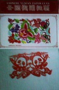 Papier-Decoupe-Chinois-Les-Pandas