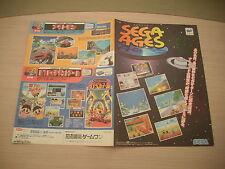 >> OUTRUN OUT RUN SEGA AGES SATURN ORIGINAL JAPAN HANDBILL FLYER CHIRASHI! <<