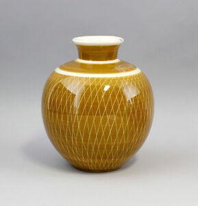 99845341-Keramik-Vase-Schramberg-034-Mignon-034-Elvi-Stadler