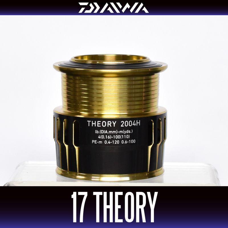 DAIWA Genuine 17 THEORY 2004H Original Spare Spool