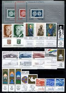 ISRAEL-STAMPS-1974-FULL-YEAR-SET-MNH-FULL-TABS-VF