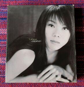 Tanya-Chua-Jupiter-Taiwan-Press-Cd