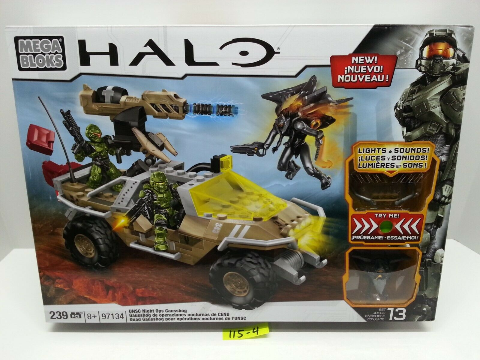 HALO Mega Bloks - UNSC NIGHT OPS GAUSSHOG PIECES - BRAND NEW SEALED