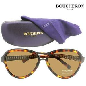 Boucheron-Paris-BES133-Color-01-Brown-Aviator-Mens-Unisex-Sunglasses