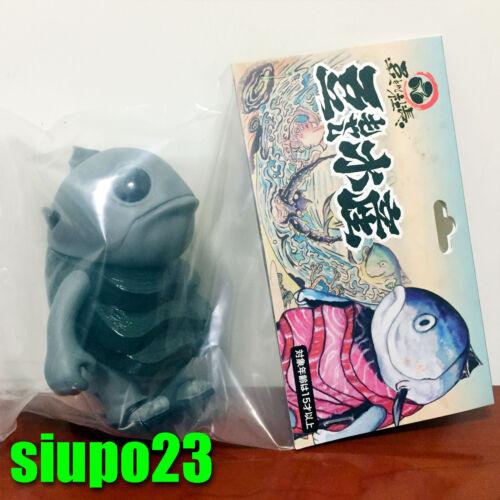 Mame Moyashi ~ Maguro Senpai Vinyl Figure T-8 Version