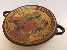 Dionysus Greek God Rare Hellenic Ancient Art Pottery Tray Aged Kylix