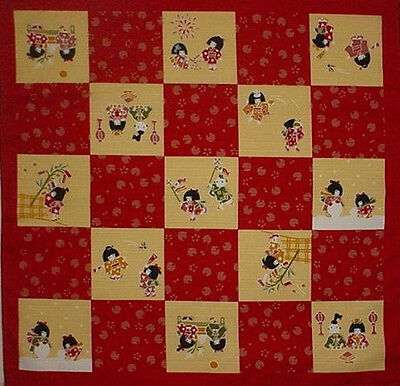 Furoshiki Wrapping Cloth Japanese Fabric 'Children at Play' Cotton 50cm