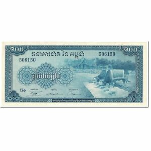 600914-Billete-100-Riels-1972-Camboya-KM-13b-Undated-1972-SC