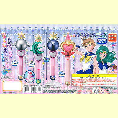 Bandai Bishoujo Senshi Sailor Moon Super Stick & Lip Rod Gashapon Vol 3