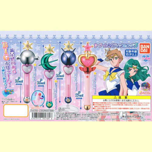 Bandai Bishoujo Senshi Sailor Moon Super Stick /& Lip Rod Gashapon Vol 3