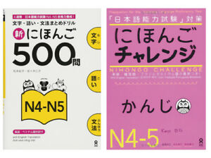 JLPT-N4-N5-Japanese-Language-Matome-TEST-Complete-2-SET